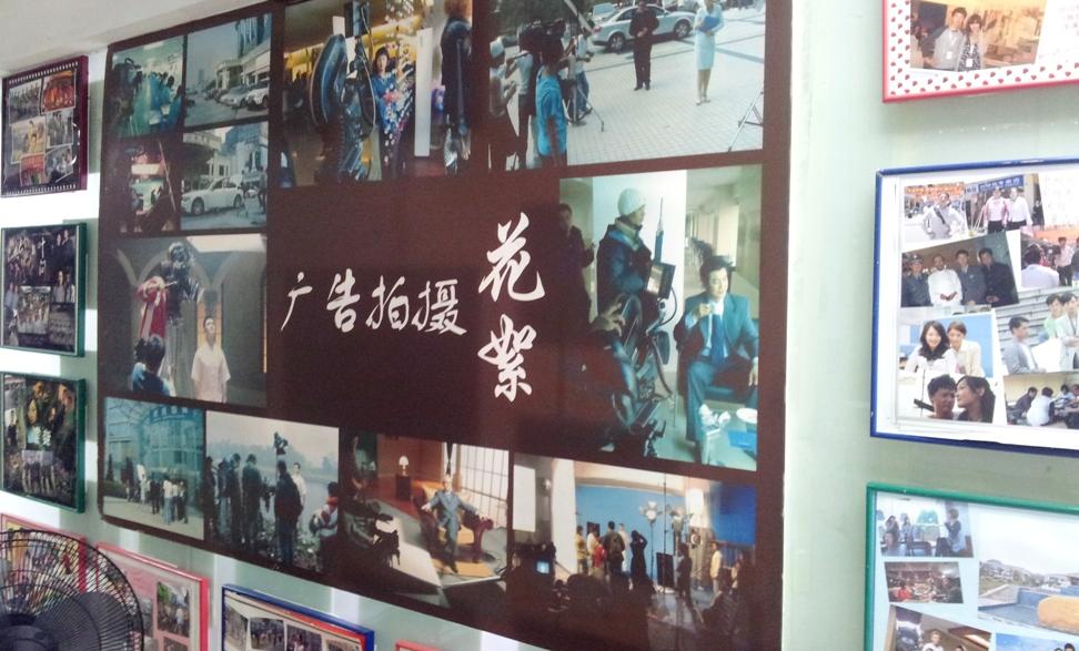 Jak NIE zostałam gwiazdą chińskiego serialu